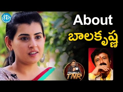 Archana About Balakrishna || Frankly With TNR || Talking Movies With iDream