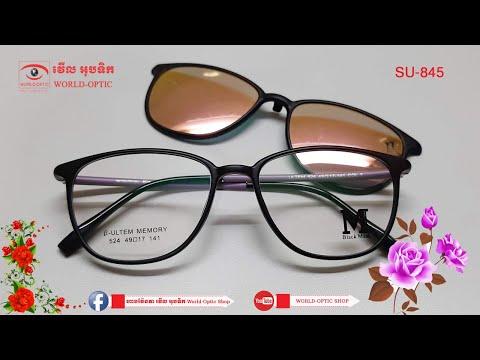 វ៉ែនតាសម្រាប់ការពារពន្លឺថ្ងៃ-ម៉ូតស្អាត-ទាន់សម័យ-|-black-mask-sunglasses|-su-845