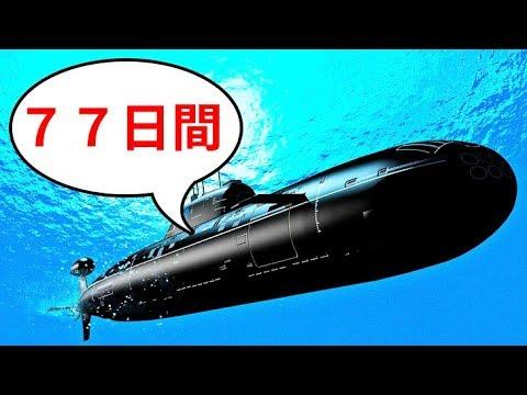 アメリカ海軍の潜水艦の生活