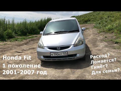 Honda Fit Gd 1 2 3. Хонда Фит 2001 2002 2003 2004 год. Обзор первого поколения