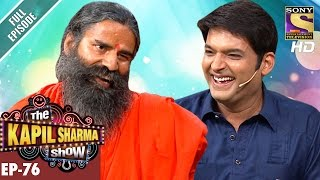 The Kapil Sharma Show - दी कपिल शर्मा शो- Ep-76-Baba Ramdev In Kapil's Show-22nd Jan 2017