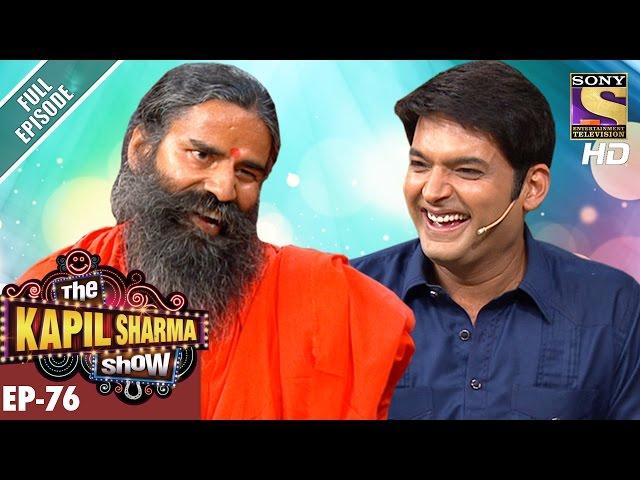 The Kapil Sharma Show - Episode 76 – दी कपिल शर्मा शो–Baba Ramdev In Kapil's Show–22nd Jan 2017