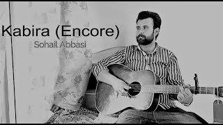 Kabira (Encore) - Main Rang - Unplugged Acoustic Arijit | Sohail Abbasi | Kashmiri Rockstar (Cover)