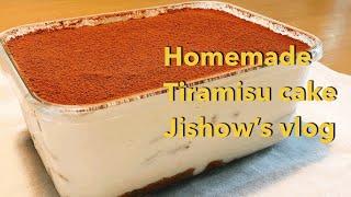 [jishow] 티라미수 케이크 만들기, 홈 베이킹, …