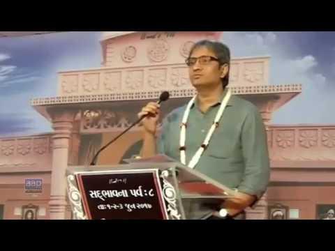 Latest Full Ravish Kumar Speech in Mahua, Gujrat