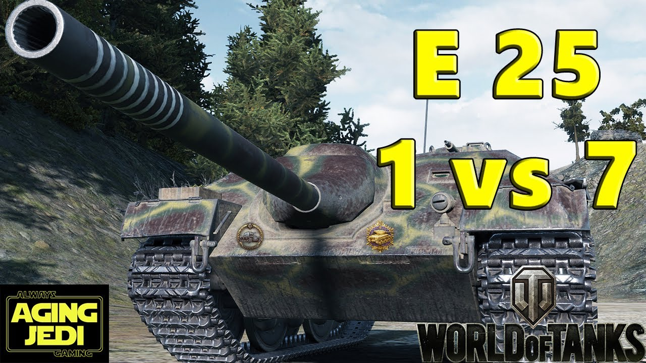 E-25 wot matchmaking — pic 11