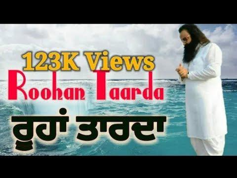 Roohan Taarda • New Punjabi Shabd • Dera Sacha Sauda °° Watch & Share °°