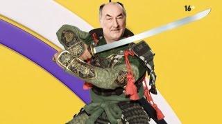 Правила жизни Ворониных-самураев
