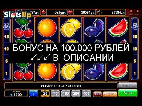 Список казино