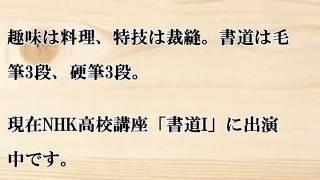 《てへぺろ》 ○ 日笠陽子の持ちギャグの1つである。 ○ 顔文字ではてへぺろ.
