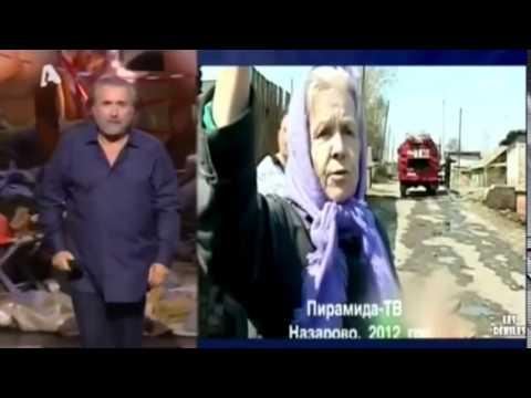 Αλ Τσαντίρι Νιουζ 23-09-2014 Αστεία βίντεο
