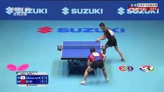 2015 Asian Championships MT-Final: CHINA Vs JAPAN [HD1080p] [Full Match/Chinese]