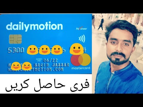 How to add payment method in dailymotion || Get paid through payoneer card 2020