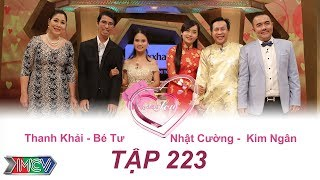 NEWLYWEDS|VCS #223 UNCUT|Wife denounces husband is crafty-Couple keeps the purity till wedding night