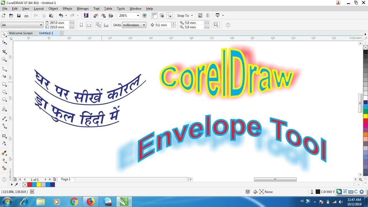 coreldraw tutorial part 6 envelope tool घर पर सीखें कोरेल ड्रा हिंदी में