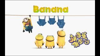 新香蕉俱樂部_37歲搵$7000想識女仔 (Ben Bob)