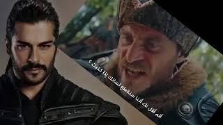 قيامه عثمان بن ارطغرل الحلقه 25