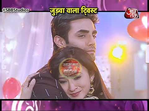 Aapke Aa Jane Se: FINALLY! Sahil & Vedika REUNITED!