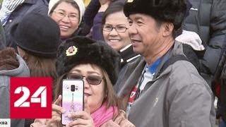 Руками не трогать: правила поведения в России для азиатских туристов - Россия 24