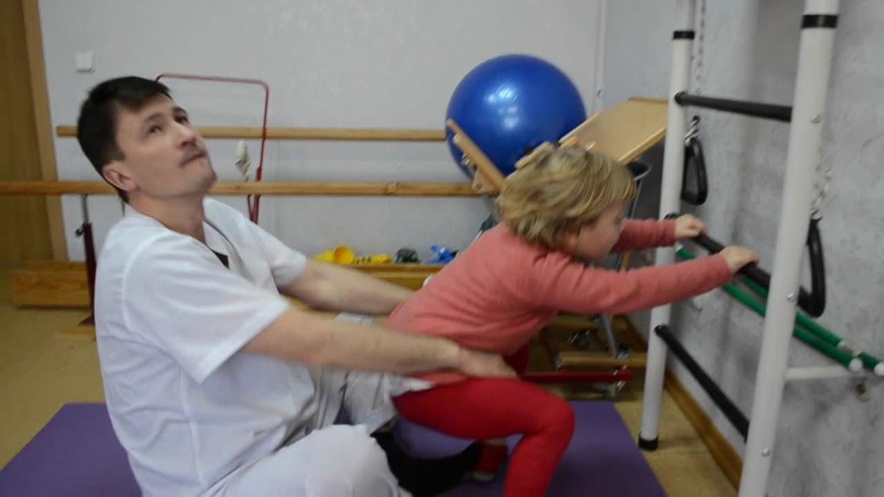 Реабилитация детей с ДЦП, Киев