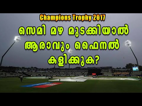 Champions Trophy 2017: Weather Forecast for India-Pak Semifinals  | Oneindia Malayalam