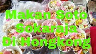 Makan Soto Sokaraja di Hongkong