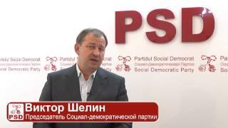 Шелин призвал молдавских мигрантов в РФ легализовать свой труд(, 2014-09-23T14:25:12.000Z)