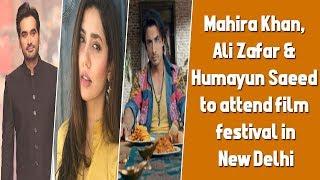 Mahira Khan Ali Zafar & Humayun Saeed to attend film festival in New Delhi | Lollywood News