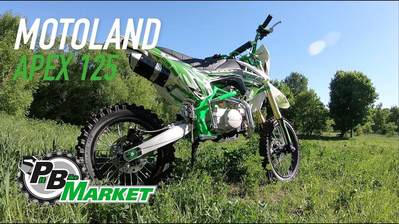 Motoland XR 250 - прокачка задних тормозов - YouTube