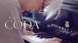 Ryuichi Sakamoto: Coda Trailer Deutsch | German [HD]