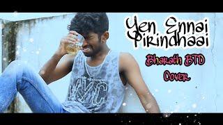 Yen Ennai Pirindhaai   Cover song   Love Failure  1080p   Bharath BTD   Dinesh   Vijaya Kumaran  