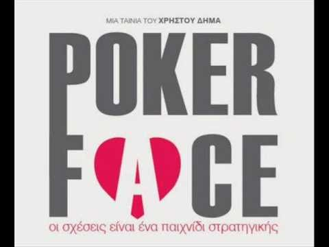 Dimos Anastasiadis - Sti Megali Ora (Poker Face)