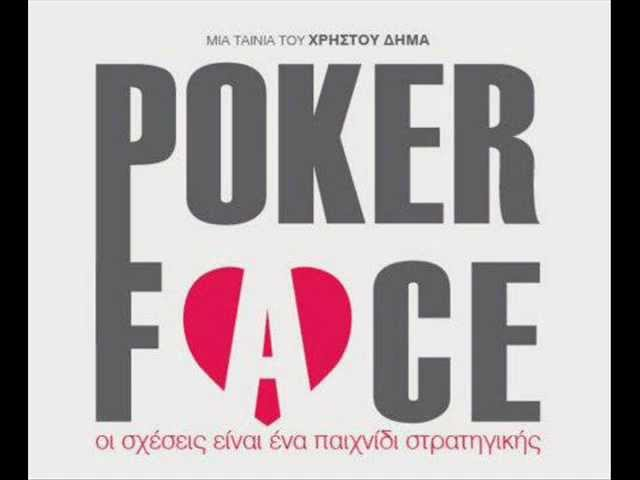 Dimos Anastasiadis - Sti Megali Ora (Poker Face) Travel Video