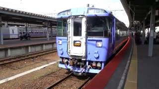 〔4K UHD|cc〕JR北海道・函館本線:函館駅、キハ183形3B/特急『ニセコ号』到着シーン。