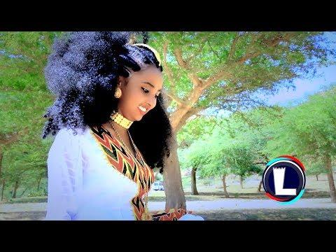 Tamrat Gebreslassie ''ሓምሳ ጎማ'' - Knebr Eye gena / New Traditional Tigrigna Music (Official Video)