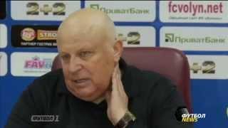Виталий Кварцяный: Слоны в цирке бегут лучше, чем мои футболисты