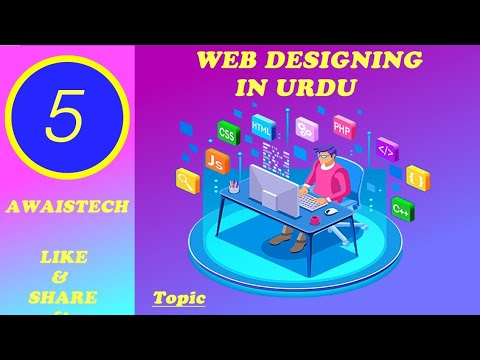 Web Designing Classes | Class 05 In Urdu | Html Table
