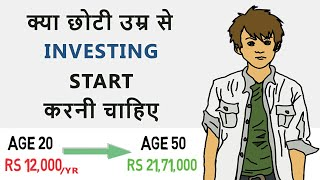 Why You Should Start Investing In Your 20's | Hindi
