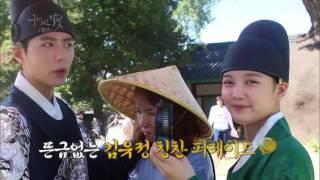 PARK BO GUM x KIM YOO JUNG - BTS CUTS   Moonlight Drawn By Clouds 구르미 그린 달빛 - 박보검♥김유정