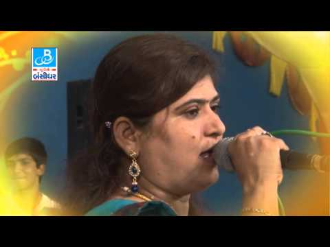 Rajdeep Barot 2015 Vanita Barot Dj Live Programme - 1