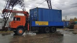 тСМ Контейнеры - погрузка контейнера 20 футов
