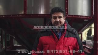 Зерносушилка мобильная(передвижная) АТМ. Официальный дилер - ООО