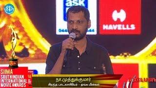 SIIMA 2014 || Tamil Best Lyricist || Namathu Kumar