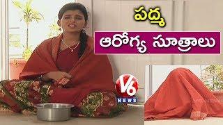Padma On Seasonal Diseases | Satirical Conversation With Savitri | Teenmaar News