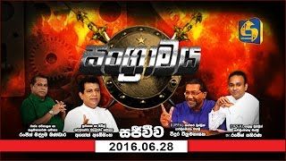 Sangramaya - 28th June 2016