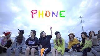 HITOMIN - PHONE(字幕)
