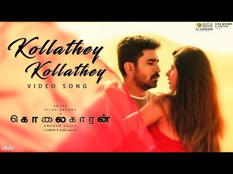 Kollathey Kollathey (Video Song) - Kolaigaran | Vijay Antony, Ashima | Andrew Louis | Simon K.King