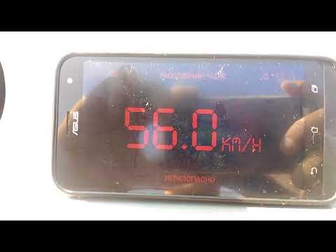 Волжанка 46 фиш + Y40 VEOS замер скорости.
