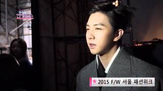Interview Cheondung at 2015 F/W Seoul Fashion week