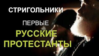 Фрагмент из фильма. «Москва - Третий Рим» полная версия на bogoiskanie.org #богоискание